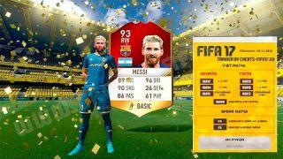 Чит FIFA 17 TRAINER ( Официальный сайт cheats-fifa17.ru )