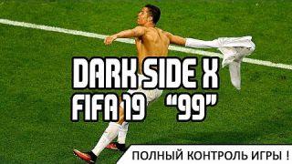ЧИТ FIFA 19 DARK SIDE X